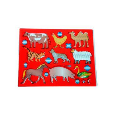 plantilla-de-animales-domesticos-1-7707307480148