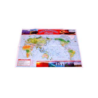 lamina-educativa-del-mundo-fisico-1-7707269722256