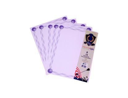 diploma-onda-tamano-carta-x-10-1-7707317359991