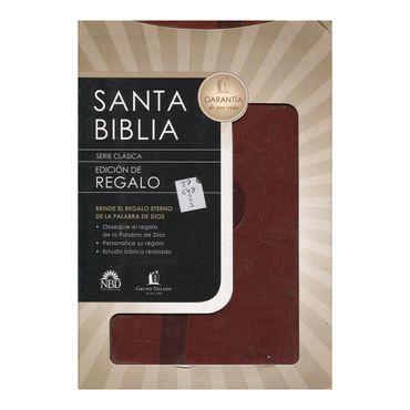 santa-biblia-piel-italiana-marron-5-9781602554429