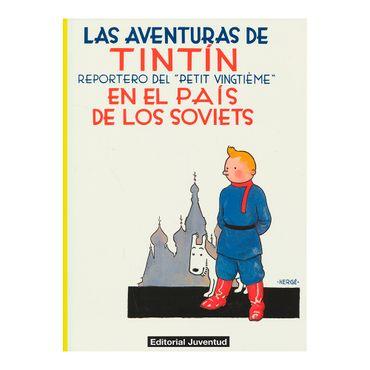 las-aventuras-de-tintin-reportero-del-petit-vingtieme-en-el-pais-de-los-soviets-2-9788426139146
