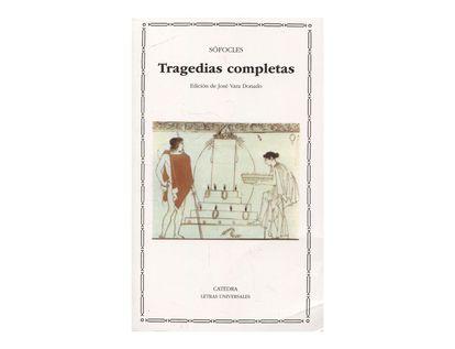 tragedias-completas-2-9788437605074