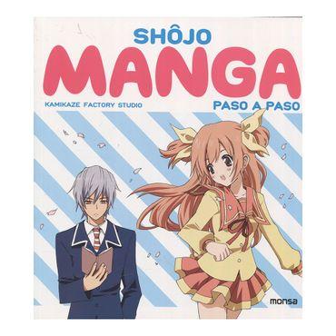 shojo-manga-paso-a-paso-2-9788496823945