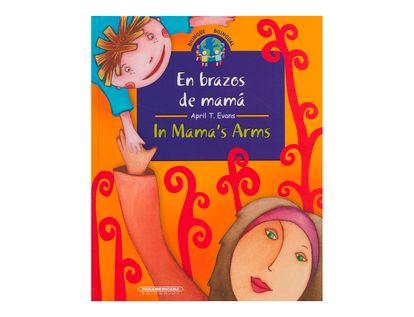 en-brazos-de-mama-in-mamas-arms-2-9789583020155