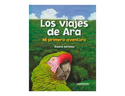 los-viajes-de-ara-mi-primera-aventura-4-9789583037054