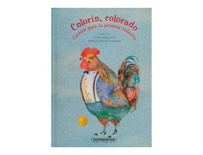 colorin-colorado-4-9789583043819