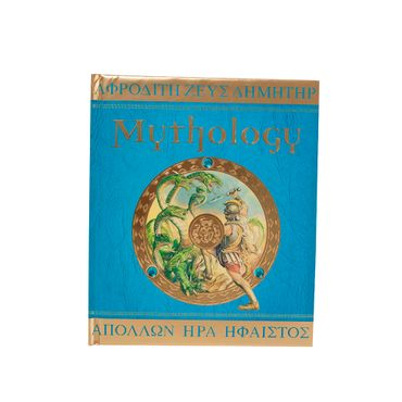 mythology-greek-gods-heroes-monsters-1-9781840118933