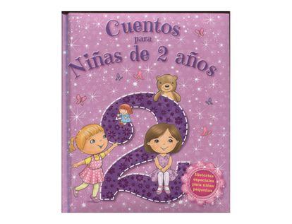 cuentos-para-ninas-de-2-anos-2-9789974728738