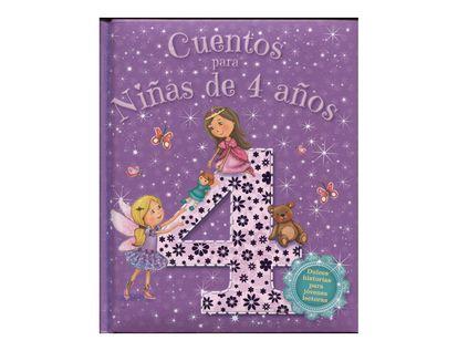 cuentos-para-ninas-de-4-anos-2-9789974728752