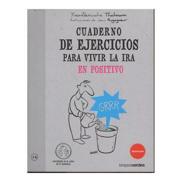 cuaderno-de-ejercicios-para-vivir-la-ira-en-positivo-2-9788492716678