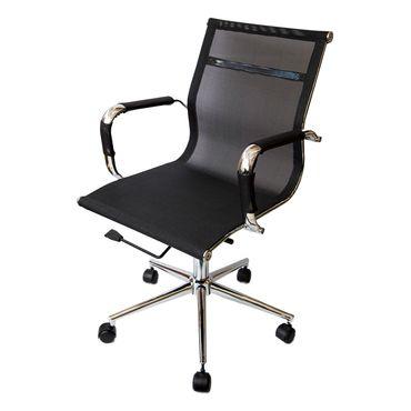 silla-gerencial-sevilla-1-7453039007640