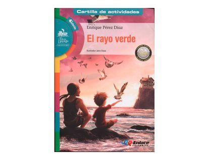 el-rayo-verde-1-9789585610880
