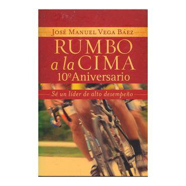 rumbo-a-la-cima-10-aniversario-1-9781602553200