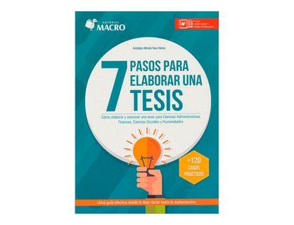 7-pasos-para-elaborar-una-tesis-2-9786123043117