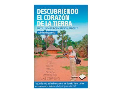 descubriendo-el-corazon-de-la-tierra-1-9788415115793