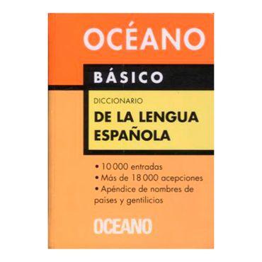 diccionario-basico-de-la-lengua-espanola-oceano-4-9788449421136