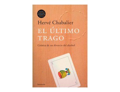 el-ultimo-trago-4-9788483076668