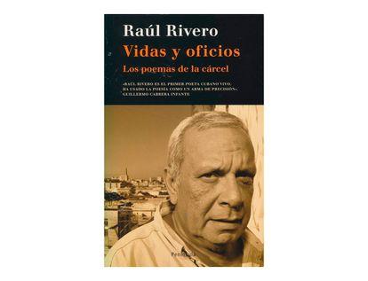 vidas-y-oficios-los-poemas-de-la-carcel-4-9788483077320