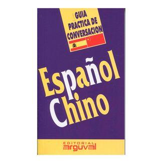 guia-practica-de-conversacion-espanol-chino-4-9788489672857