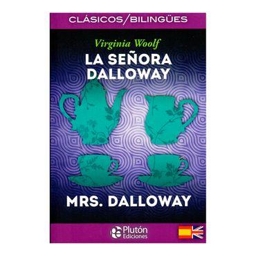 la-senora-dalloway-mrs-dalloway-2-9788494543708