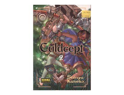culdcept-vol-2-2-9788496325012