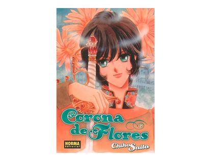 corona-de-flores-vol-2-2-9788496415089