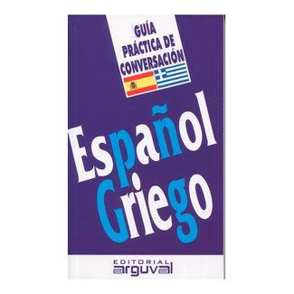 guia-practica-de-conversacion-espanol-griego-2-9788496912106