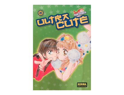 ultra-cute-vol-5-2-9788498143003