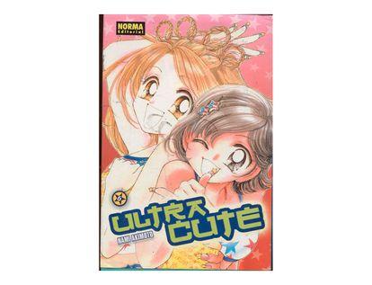 ultra-cute-vol-6-2-9788498143010