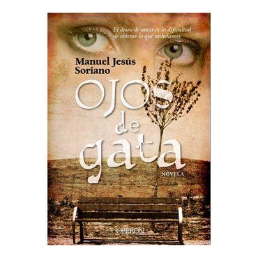 ojo-de-gata-2-9788498773545