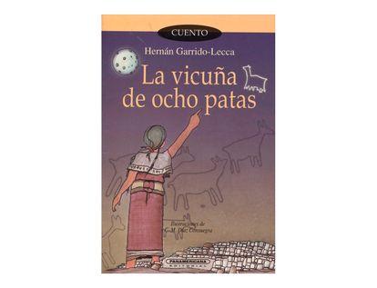 la-vicuna-de-ocho-patas-1-9789583008177