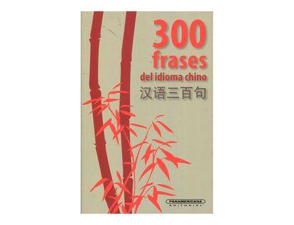 300-frases-del-idioma-chino-1-9789583030789