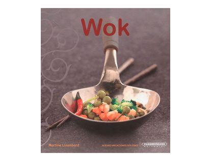 wok-1-9789583039621