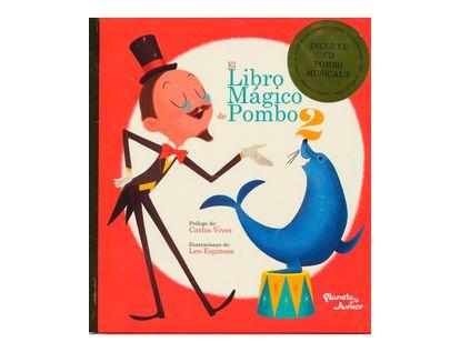el-libro-magico-de-pombo-2-1-9789584256423