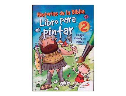 historias-de-la-biblia-2-libro-para-pintar-1-9789587683141
