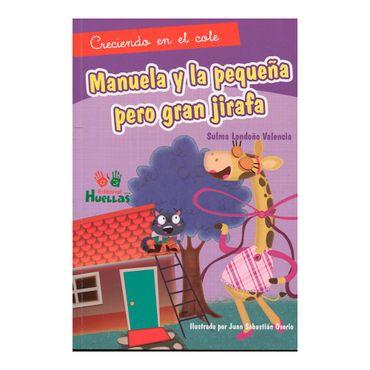 manuela-y-la-pequena-pero-gran-jirafa-1-9789588840772