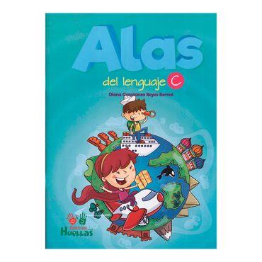 alas-del-lenguaje-c-cuaderno-de-trabajo-1-9789588840826