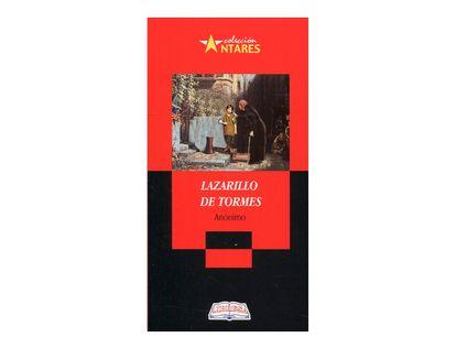 lazarillo-de-tormes-1-9789978808429