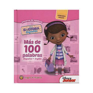 universo-de-palabras-doctora-juguetes-3-9789877059915
