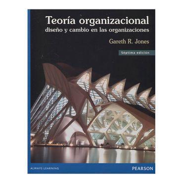 teoria-organizacional-diseno-y-cambio-en-las-organizaciones-9786073221177