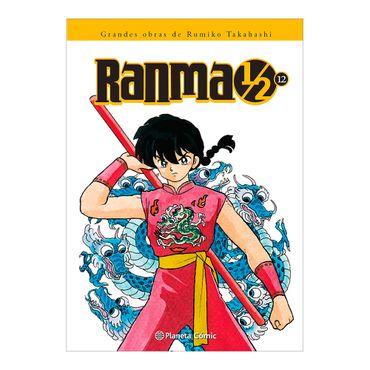 ranma-kanzenban-tomo-12--4-9788416090990
