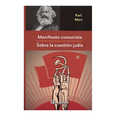 manifiesto-comunista-sobre-la-cuestion-judia-9786074575170