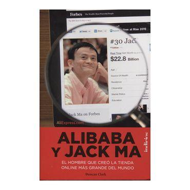 alibaba-y-jack-ma-9788415732204