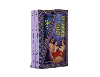 mhabharata-el-mayor-poema-epico-de-la-india-9788415999461