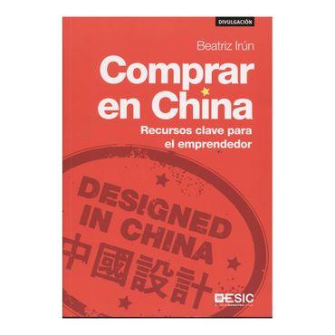 comprar-en-china-recursos-clave-para-el-emprendedor-9788416462278