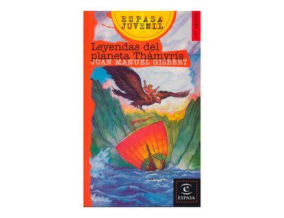 leyendas-del-planeta-thamyris-9788423988730