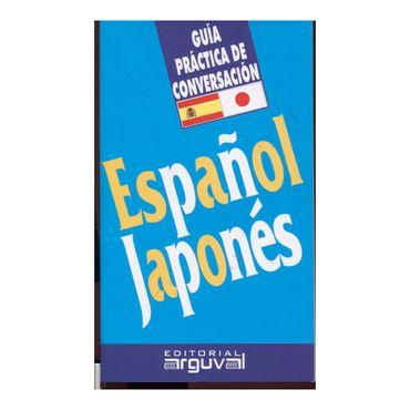 guia-practica-de-conversacion-espanol-japones-9788495948229