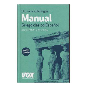 diccionario-bilingue-manual-griego-espanol-9788499741482