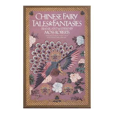 chinese-fairy-tales-fantasies-9780394739946