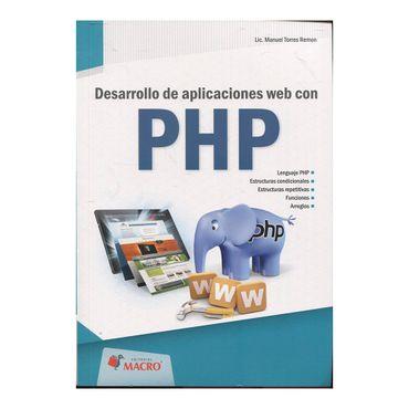 desarrollo-de-aplicaciones-web-con-php-9786123042486